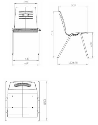 chaise empilable dessin